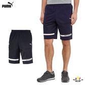 Puma BMW 短褲 深藍 男 運動短褲 慢跑褲 休閒 棉褲 舒適 夏日 慢跑 雙口袋 短褲 57526101