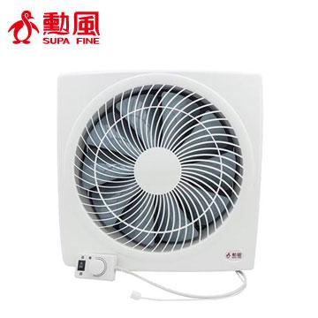 現貨【勳風】14吋DC節能吸排扇  抽風扇  排風機 HF-B7214  馬達6年保固