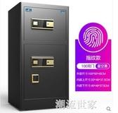 虎牌保險櫃大型家用辦公室指紋密碼防盜入墻1米1.2米1.5米1.8米雙門保險箱MBS『潮流世家』