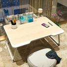 床上小桌子多功能學生宿舍可摺疊書桌臥室坐地桌板學習寢室懶人桌 【端午節特惠】