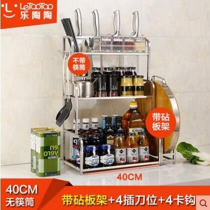 不鏽鋼廚房置物架調味品架調料架3層壁挂收納架刀架廚具廚房用品10(主圖款)
