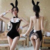 情趣內衣 服透明兔女郎制服誘惑性感騷激情套裝挑逗血滴子義乳超騷wl4517【3C環球數位館】