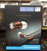 平廣 結帳現折 SENNHEISER MOMENTUM In-Ear G 紅色 安卓版 耳機 公司貨保固2年 M2 iEG 適用三星等