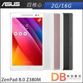 ASUS ZenPad 8.0 Z380M 8吋 2G/16G 平板電腦(6期0利率)-送原廠皮套+保貼