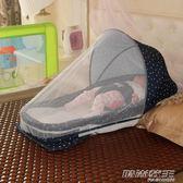 嬰兒床床中床新生兒床上床多功能便攜式可折疊旅行床防壓寶寶小床       時尚教主