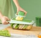 美的多功能切菜器廚房神器家用工具刮絲插刨削土豆切片機削刨絲器 3C優購