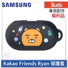 【福利品】 Kakao Friends Ryan Samsung Galaxy Buds 保護套