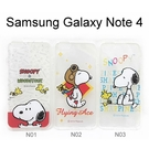 SNOOPY 史努比透明軟殼 Samsung Galaxy Note 4 N910 N910U【台灣正版授權】