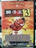 挖寶二手片-T04-168-正版DVD-動畫【獅子王3】-迪士尼 國英語發音(直購價)