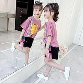 女童運動套裝 女童套裝夏2021新款夏裝兒童洋氣潮流短褲子中大童潮牌兩件套 快速出貨