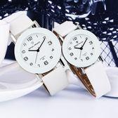 時尚手錶女學生潮流情侶錶簡約休閒白色大數字手錶男百搭女錶  良品鋪子