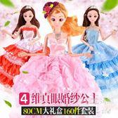 5D真眼音樂唱歌芭比娃娃套裝大禮盒tz4735【歐爸生活館】