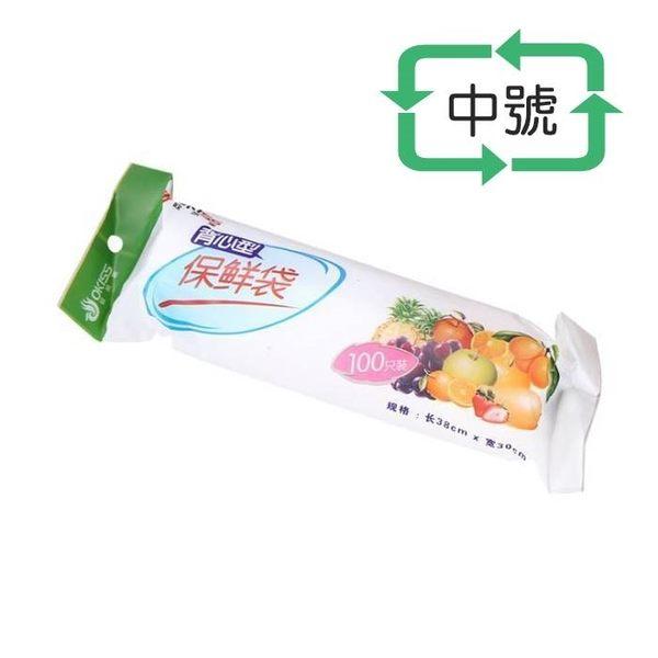 [拉拉百貨]中號-背心型保鮮袋 背心式塑膠袋 一捲100入 用超久 加厚食品袋 一次性手撕袋垃圾袋