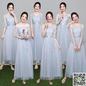 伴娘禮服女2018新款韓版姐妹團伴娘服長款灰色顯瘦一字肩連衣裙夏CY潮流站
