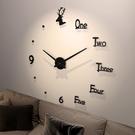 DIY免打孔掛鐘家用客廳裝飾鐘錶時尚掛墻時鐘極簡約創意壁鐘掛錶  【端午節特惠】