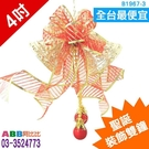 B1967-3_4吋聖誕裝飾雙鐘_花鐘_鐘直徑10cm#聖誕派對佈置氣球窗貼壁貼彩條拉旗掛飾吊飾