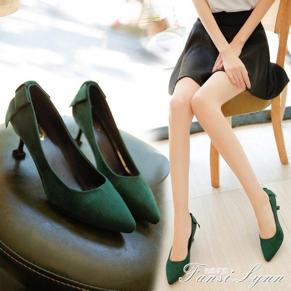 細跟中跟尖頭高跟鞋女韓版秋冬新款絨面紅色婚鞋墨綠色低跟工作鞋 范思蓮恩