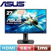 ASUS VG275Q 27型電競螢幕