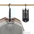 曬衣架 衣柜空間專家神奇魔術折疊伸縮多功能衣架家用收納神器多層晾衣撐