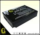 ES數位 Leica V-LUX20 V-LUX30 V-LUX40 專用 BP-DC7 BPDC7 高容量1150mAh防爆電池
