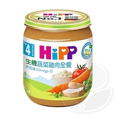 HiPP 喜寶 生機蔬菜雞肉全餐125g【佳兒園婦幼館】