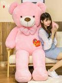 毛絨玩具熊貓睡覺抱抱熊公仔女孩布娃娃