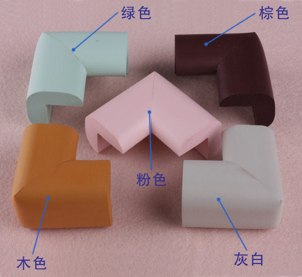 安全防撞桌角/桌腳/防撞條.防撞角4個一組