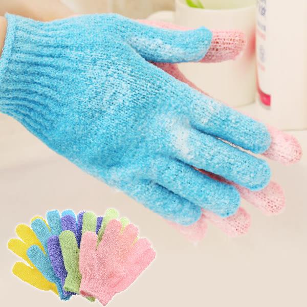 買一送一 去角質搓澡手套 按摩沐浴手套 輕鬆除體垢 五指沐浴手套 去角質沐浴手套 顏色隨機