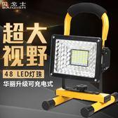 優惠兩天-LED充電投光燈戶外廣場露營野營擺攤手提家用應急照明夜燈貝戈士【好康八九折】