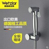 馬桶噴槍婦洗器噴頭 沖洗器衛生間高壓增壓水龍頭