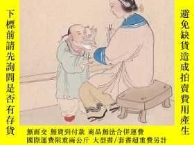 二手書博民逛書店罕見稀缺,古色古香的中國明信片,中國汕頭Y203104 如圖 如