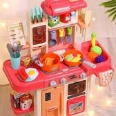 家家酒 廚房玩具套裝仿真廚具做飯煮飯大號三四周3歲以上6兒童女孩過家家YYP 町目家