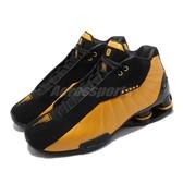 Nike 籃球鞋 Shox BB4 University Gold 黑 黃 男鞋 卡特 彈簧鞋 運動鞋【PUMP306】 AT7843-002