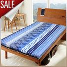 床墊 天然藺草 冬夏床墊 可折疊-雙人(藍色) KOTAS