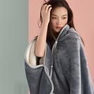 披肩毛毯法蘭絨毯羊羔絨雙層加厚珊瑚絨懶人學生午睡毯小毯子冬季快速出貨