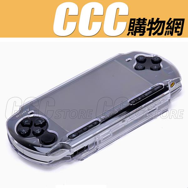 PSP 2007 3007 薄機 水晶殼 硬殼 透明殼 可開UMD 防刮傷