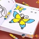 兒童畫畫本涂色繪本涂鴉圖畫套裝繪畫書填色本【淘嘟嘟】
