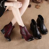 媽媽鞋棉鞋真皮中老年民族風棉靴秋冬新款中跟靴子粗跟短靴女    原本良品