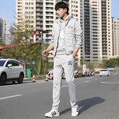 套裝系列 秋冬季新款男士休閒套裝運動套裝學生韓版外套加絨加厚 快意購物網