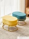 換鞋凳家用門口創意試衣間網紅布藝沙發輕奢客廳更衣室小凳矮凳子 夏季新品 YTL
