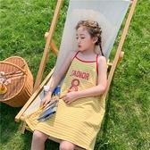 女童裙子2021新款夏裝時尚洋氣洋裝韓版時尚中大童休閒吊帶裙潮 幸福第一站