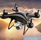 空拍機 無人機高清專業4K航拍小型小學生兒童男孩玩具四軸飛行器遙控飛機 快速出貨