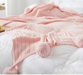 仙美針織球毯 北歐純棉毛毯夏季空調毯ins裝飾毯蓋毯單人毯子