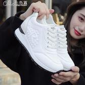 運動鞋 跑步鞋小白鞋韓版休閒鞋厚底平底女鞋單鞋「Chic七色堇」