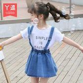 女童夏裝短袖牛仔背帶裙兩件套PLL4756【男人與流行】