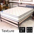 【時尚屋】喬爾登頂級舒適四線5尺雙人獨立筒床墊GA7-06-5免運費/免組裝/台灣製