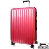 Slazenger 史萊辛格 29吋 輕拉絲系列行李箱(玫紅)