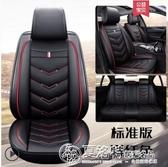 夏季可愛網紅冰絲汽車坐墊四季通用座椅套全包圍座套車坐墊套全包 LX 夏季上新