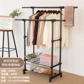 晾衣架落地折疊室內曬衣架臥室掛衣架家用簡易涼衣服的架子Ps:雙杠可伸縮雙加長+輪子+置物架