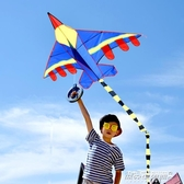 風箏兒童飛機風箏濰坊新款卡通三角微風易飛成人大型戰鬥機保飛配線輪 傑克傑克館